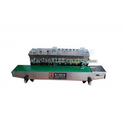 供应上海阿凡佬墨轮印字封口机-薄膜连续封口机-铝箔袋封口机
