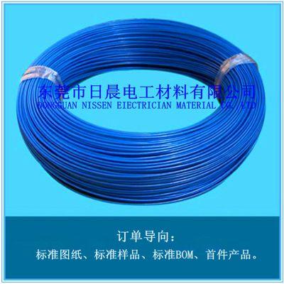 日晨UL1815耐高温铁氟龙电子线
