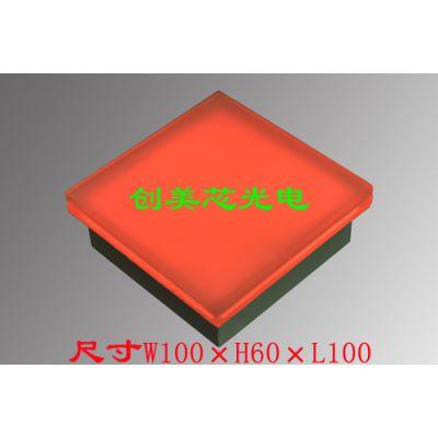 LED玻璃砖