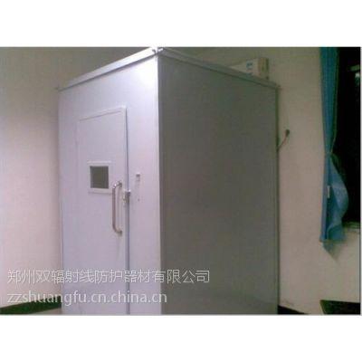 郑州双辐(图)、射线铅房、铅房