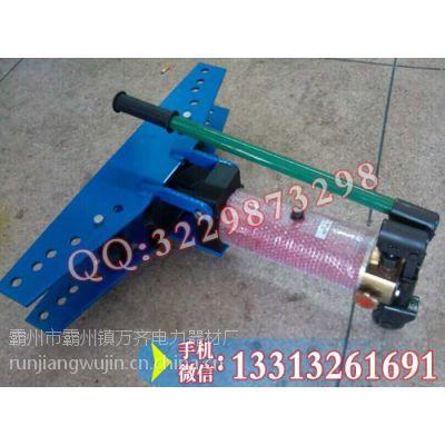 厂家供应各种弯管机 SWG-3 手动 液压弯管机 1寸2寸弯管机