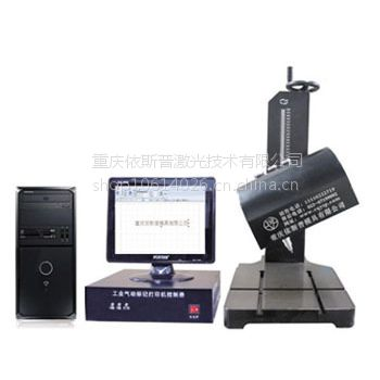 依斯普 YSP-3D 小型 气动打标机 重庆工厂直销 低价优惠