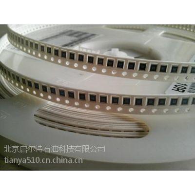 电阻|北京启尔特|275度进口电阻