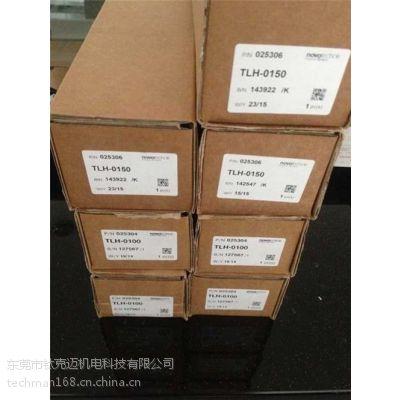 TLH 1750 TLH-1750直线位移传感器(在线咨询)