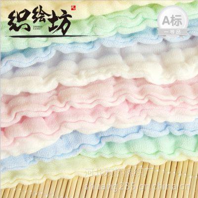 织绘坊水洗六层纱布纯色口水巾全纯棉起皱褶皱方巾