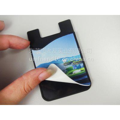 环保硅胶手机擦 硅胶手机屏幕清洁擦贴