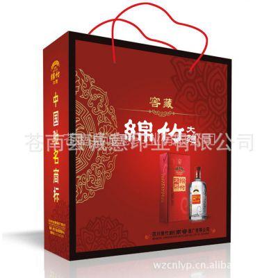 供应【厂家定做】纸袋|彩盒|手提袋 画面精美纸袋定做 欢迎来电咨询