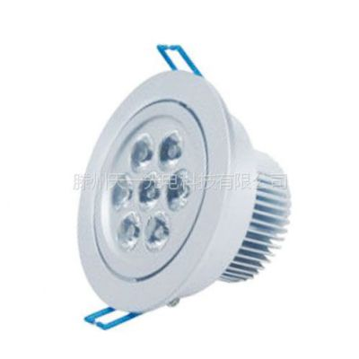 天一光电科技长期大量供应LED5W天花灯LED室内外照明价格优惠