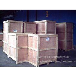 供应苏州木箱 苏州木箱生产 苏州木箱厂家