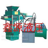 高频低振幅全自动液压免烧砖机S上海鑫源供