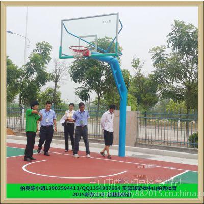 江门圆管篮球架哪里有卖 新款移动篮球柱订购 柏克篮球架直销