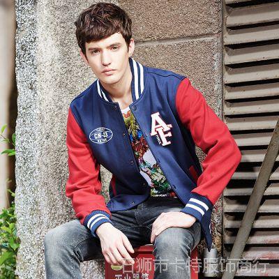 2015秋季新款男式拼色韩版卫衣男士棒球服薄款外套男装夹克衫 潮