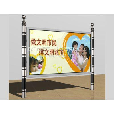 户内外大型立式灯箱单双面滚动换画广告传媒等用上海厂家特价订做