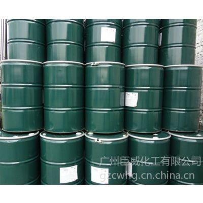 供应环保无味煤油,进口国产脱芳烃溶剂油D80,价格优惠质量保证
