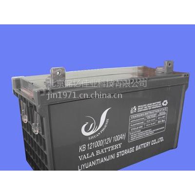 天津凤凰蓄电池常年供应KB12900