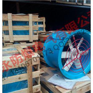 杭州FBT35-11-4.5防爆轴流风机1.1KW电机功率哪里有卖