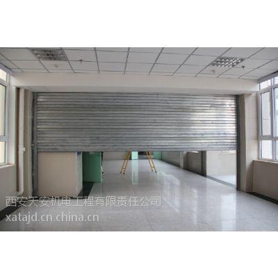 西安防火卷帘门,陕西西安天安机电钢制防火卷帘厂家
