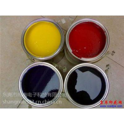 液体塑料油墨,尚南、塑料油墨哪家好,塑料油墨价格