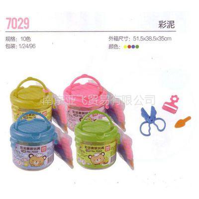 供应南京得力儿童用品卡通彩泥 7029