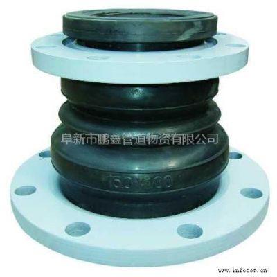 供应异径橡胶接头、避震喉、减震器