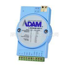 供应浙江供应商批发ADAM-4011研华代理热电偶输入模块