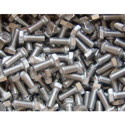 天津不锈钢螺丝厂家供应