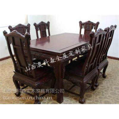 山西实木餐桌,澳科森实木家具,山西实木餐桌价格