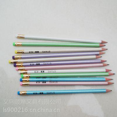 顺手木塑圆杆铅笔 珠光铅笔 学生用品百货 HB铅笔直销批发定做
