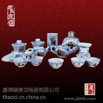 骨质陶瓷茶具 骨质礼品茶具套装 唐龙陶瓷