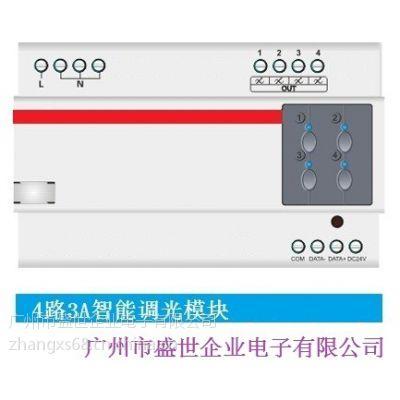 供应2路6A智能调光器MDD0206