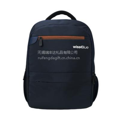 休闲商务背包 时尚双肩包定制 员工福利双肩包旅行包 尼龙背包 无锡礼品
