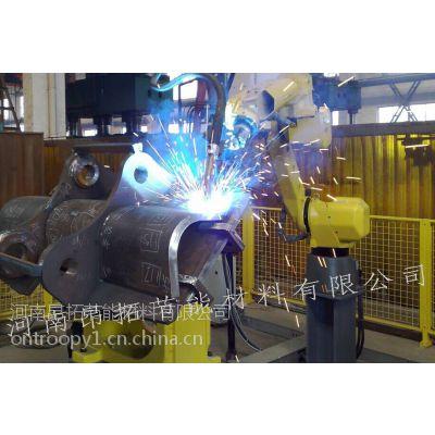 AT8900热喷涂机器人防护罩,热喷涂机器人防火罩