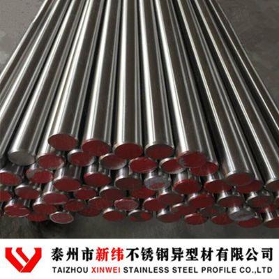 【厂家供应】316L不锈钢圆棒 不锈钢棒材 精品圆钢光元光圆