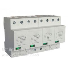 黑龙江省鹤岗市一级防雷器电压275VIimp15KA