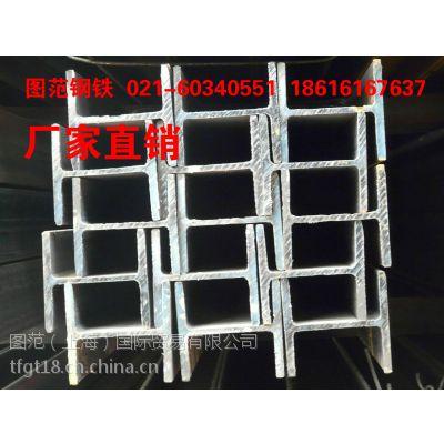 山东型钢 埋弧焊工字钢 H型钢 工字钢 热轧H型钢 幕墙钢结构