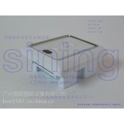 星联电动开窗器控制器 智能设备产品 通风排烟一体化