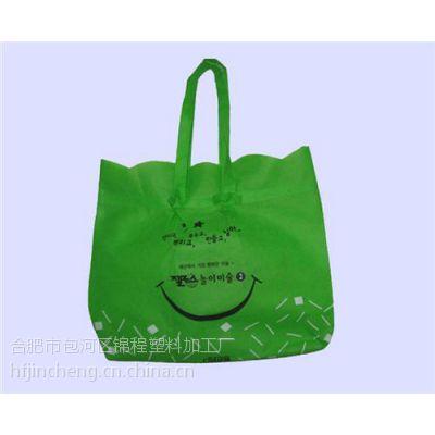 合肥无纺布袋订制(图)、合肥无纺布袋制做、锦程塑料包装