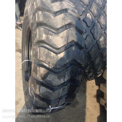 正品三包 河南风神 17.5-25 30铲车装载机轮胎