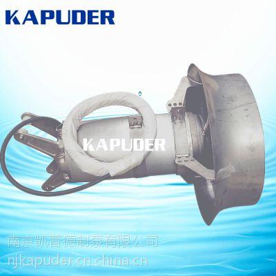 QJB 620-480-4潜水搅拌机 厌氧池潜水搅拌器 南京凯普德