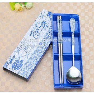 创意青花瓷餐具 不锈钢筷子勺子二件套 宣传促销礼品套装 揭阳名瑞厂家批发