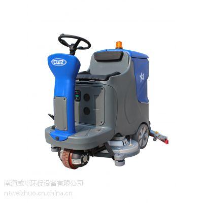 CWZ南通威卓厂家直销大批量工业商业用驾驶式洗地机X7-850
