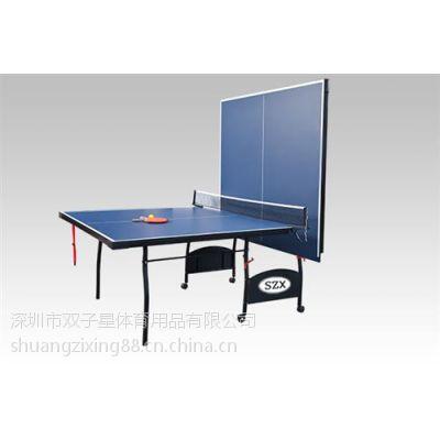 便携式可移动乒乓球桌、乒乓球桌、双子星体育用品(在线咨询)