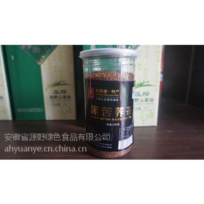 黑苦荞茶 花亭湖特产 保健茶 排毒养颜 皖太源野 500g