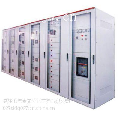 供应GCS交流低压抽出式开关柜