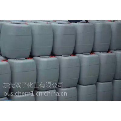 年度爆款深圳公明盐酸31%专业厂家生产,大量现货,品质保证