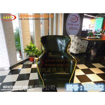供应新款武汉良子网咖家具LZ-662牛魔王 广埠屯电脑城长江传媒大厦1701