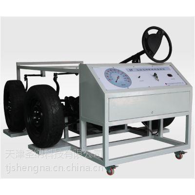 供应马自达四轮转向实验台 职业院校教学设备