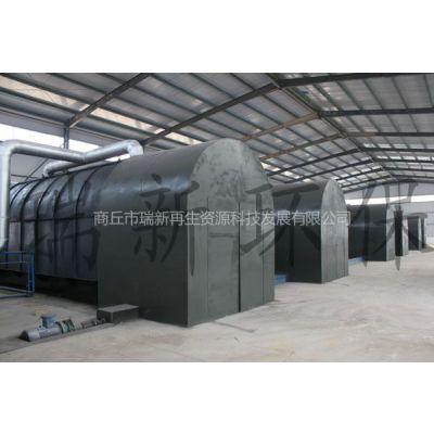 供应废塑料炼化炉设备