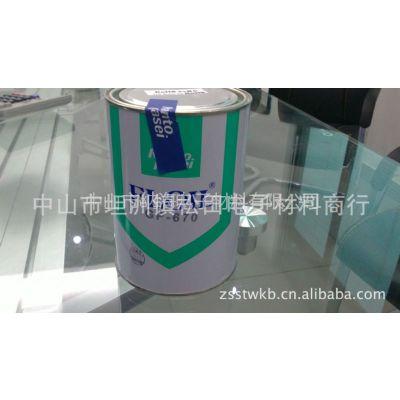 供应关东化成GP-670润滑油GE-676