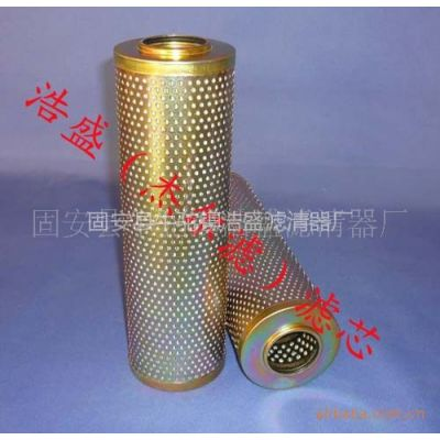 供应PQX-150*10Q2顶轴油泵出口滤芯(杰尔滤)